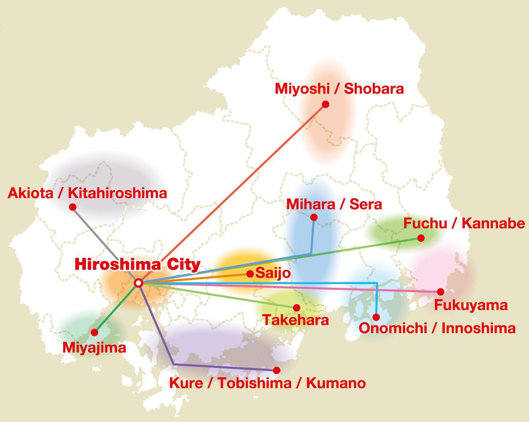 Visit Hiroshima Tourist Pass QR Translator