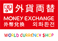 WORLD CURRENCY SHOP